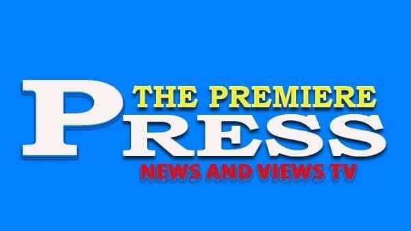 The Premiere Press